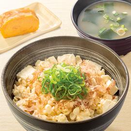 吉野家・豆腐ぶっかけ飯(鯛だし味)