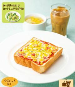 ガストのコーンたっぷりピザトーストセット(409kcal)