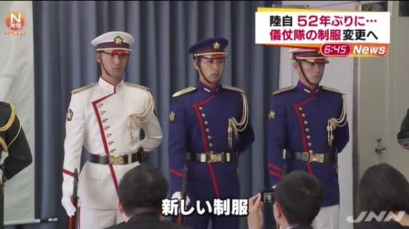 儀仗隊制服(新)