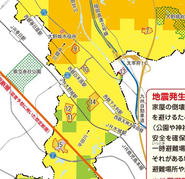 日本で自然災害の少ない地域はどこ? 県民 ...