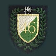 欅坂46エンブレム