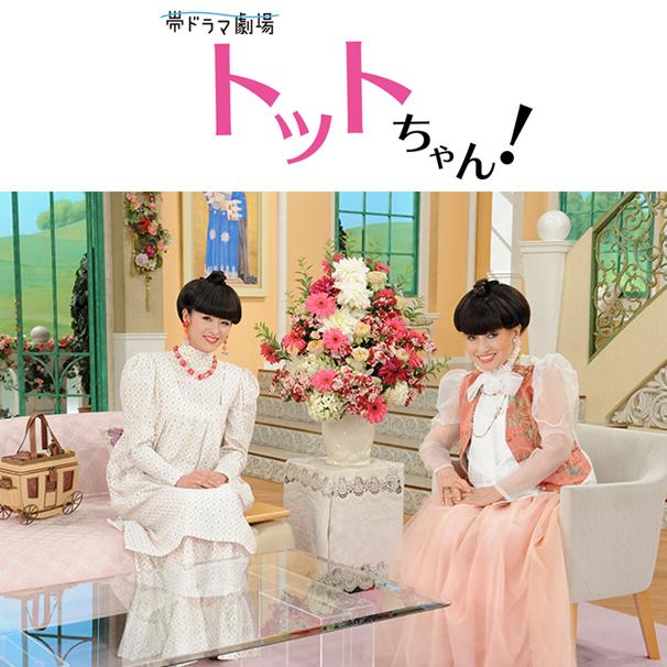 (テレビ朝日帯ドラマ劇場)