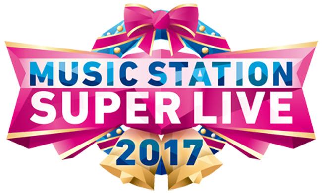 Mステスーパーライブ2017ロゴ