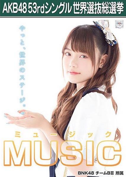 Music(BNK48)