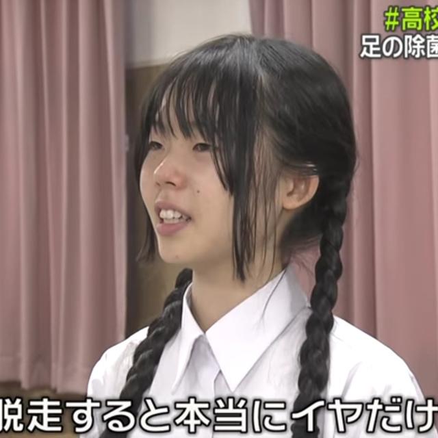 田上千笑さん