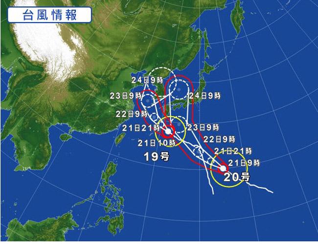 台風19号ソーリックの進路予想