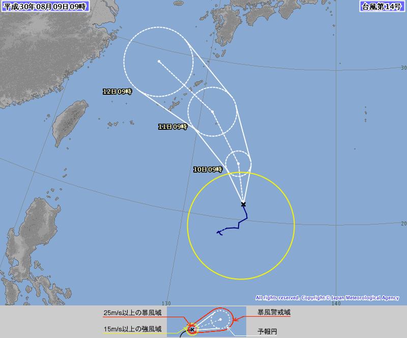 台風14号ヤギ進路予測