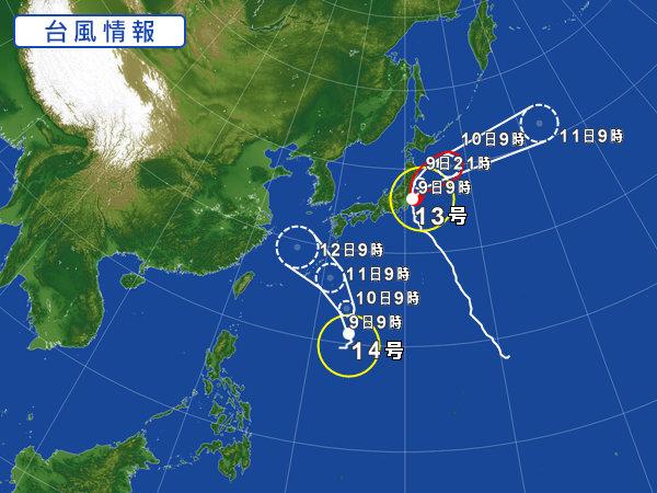 台風14号ヤギ(YAGI)進路予測図