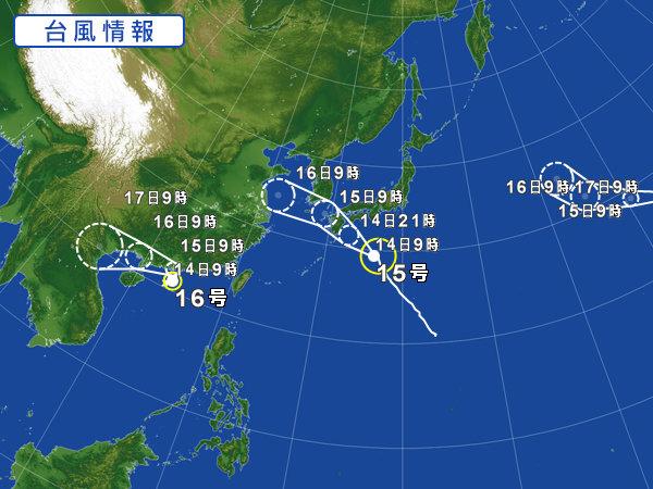 台風15号リーピ、進路予測