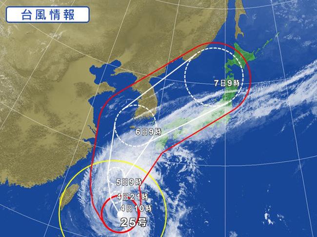 台風25号2018コンレイ進路予想(衛星画像)