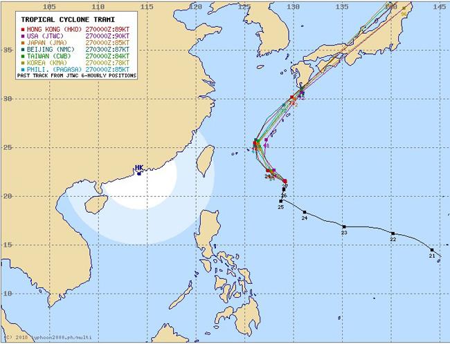 台風24号チャーミーは大阪を通過?
