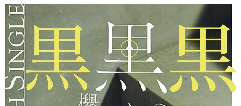 『黒い羊』ロゴの意味