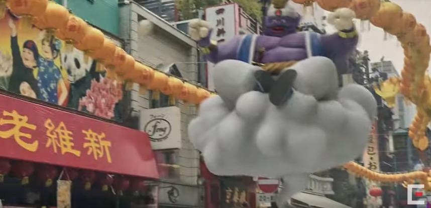 ドラクエウォークpv(雲の巨人)